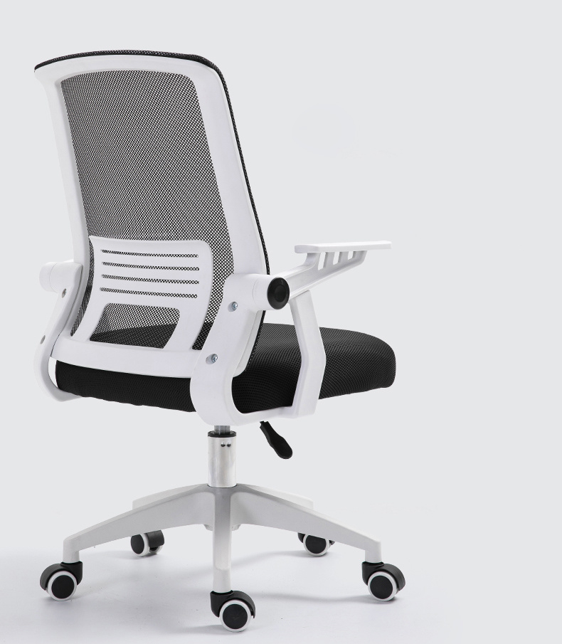 Office Chair With Adjule Armrest