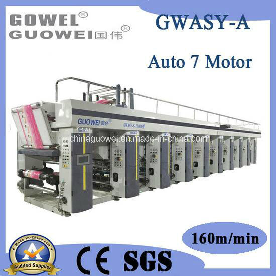 8 Color Gravure Prining Machine with Computer Control