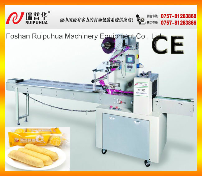 Automatic Food Packing Machine for Biscuit Cake Cookies Chocolate Bar (Zp320) pictures & photos