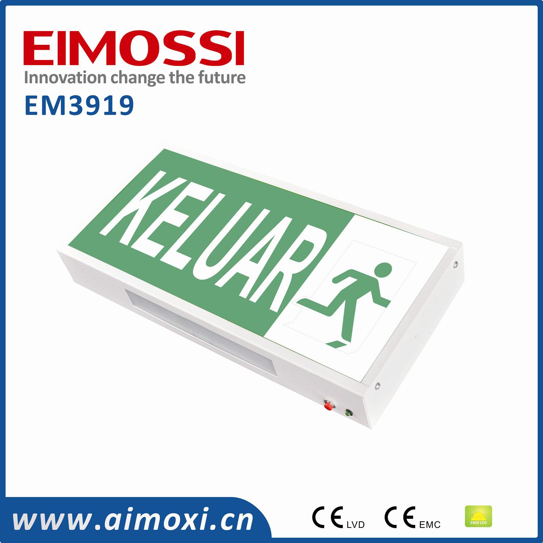 china led exit light ceiling mounted led eixt salida keluar