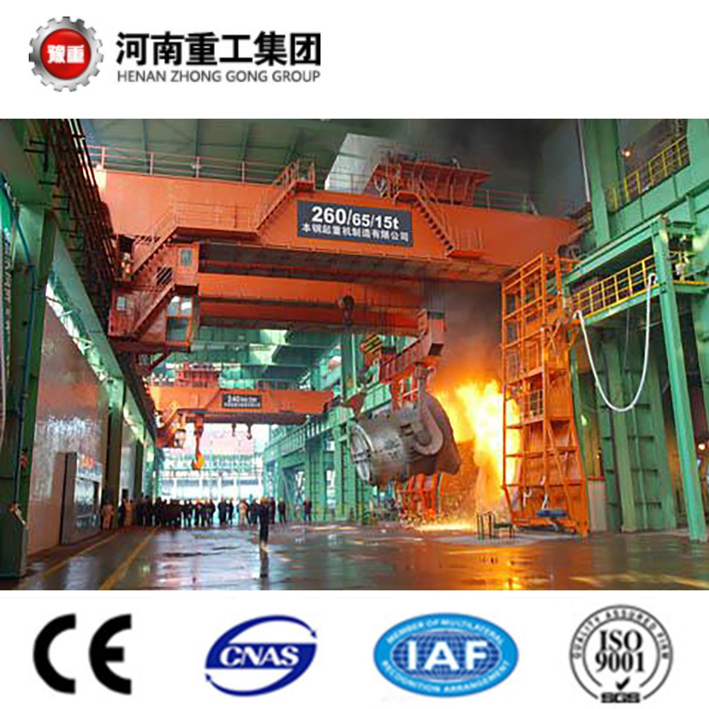 China Top Quality Foundry Metallurgy Casting Eot Bridge Overhead Workstation Cranes Work Station Crane Ase Systems
