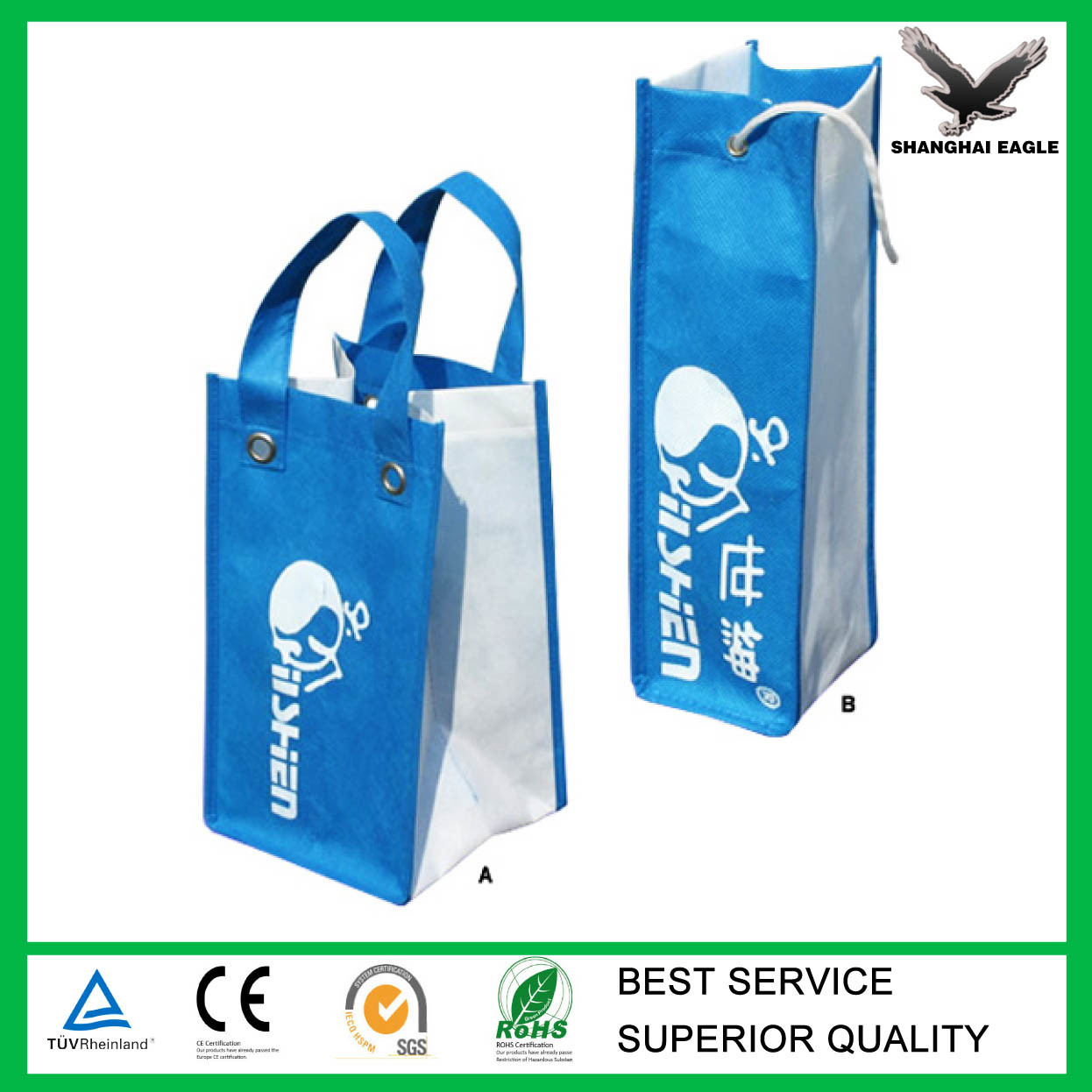 China Custom Non Woven Poly Tote Bags Whole