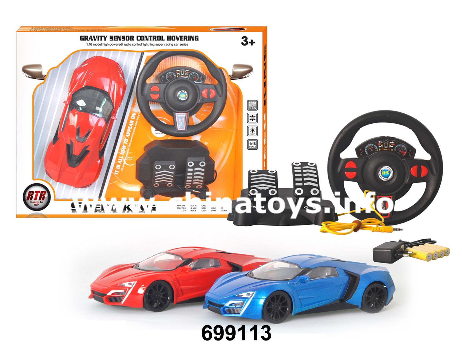 China Newest Plastic Rc Toy 4ch Remote Control Car 699110