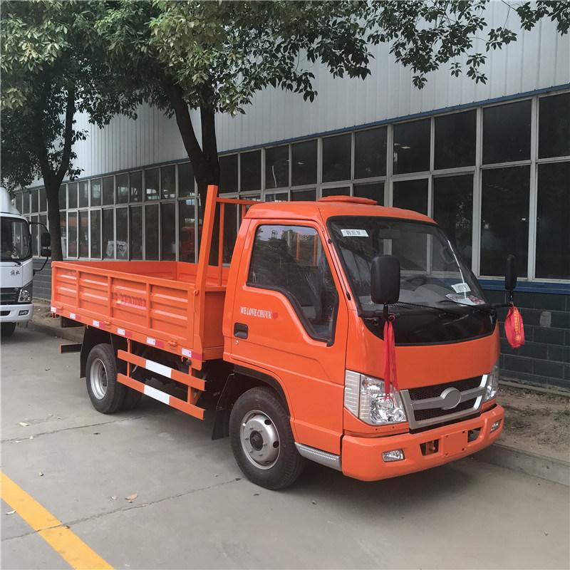 China ISUZU Cargo Truck Manufacturers, Suppliers, Factory