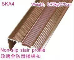 Alu Stair Nose at L Shape with Rose Rubber Slip-Proof and Nail Hidden