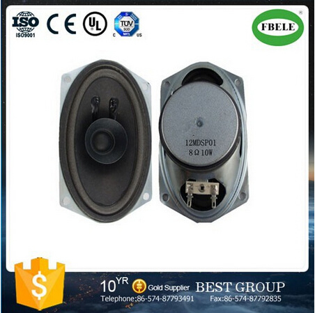 Fbs12865 8ohm 10W High Quanlity Monitor TV Speaker (FBELE)