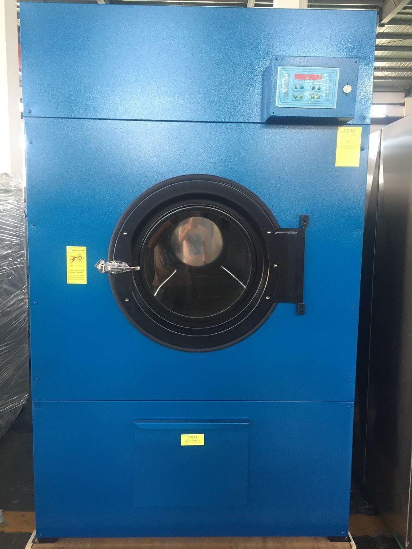 Industrial Tumble Dryer Laundry ~ China tumble dryer laundry industrial swa