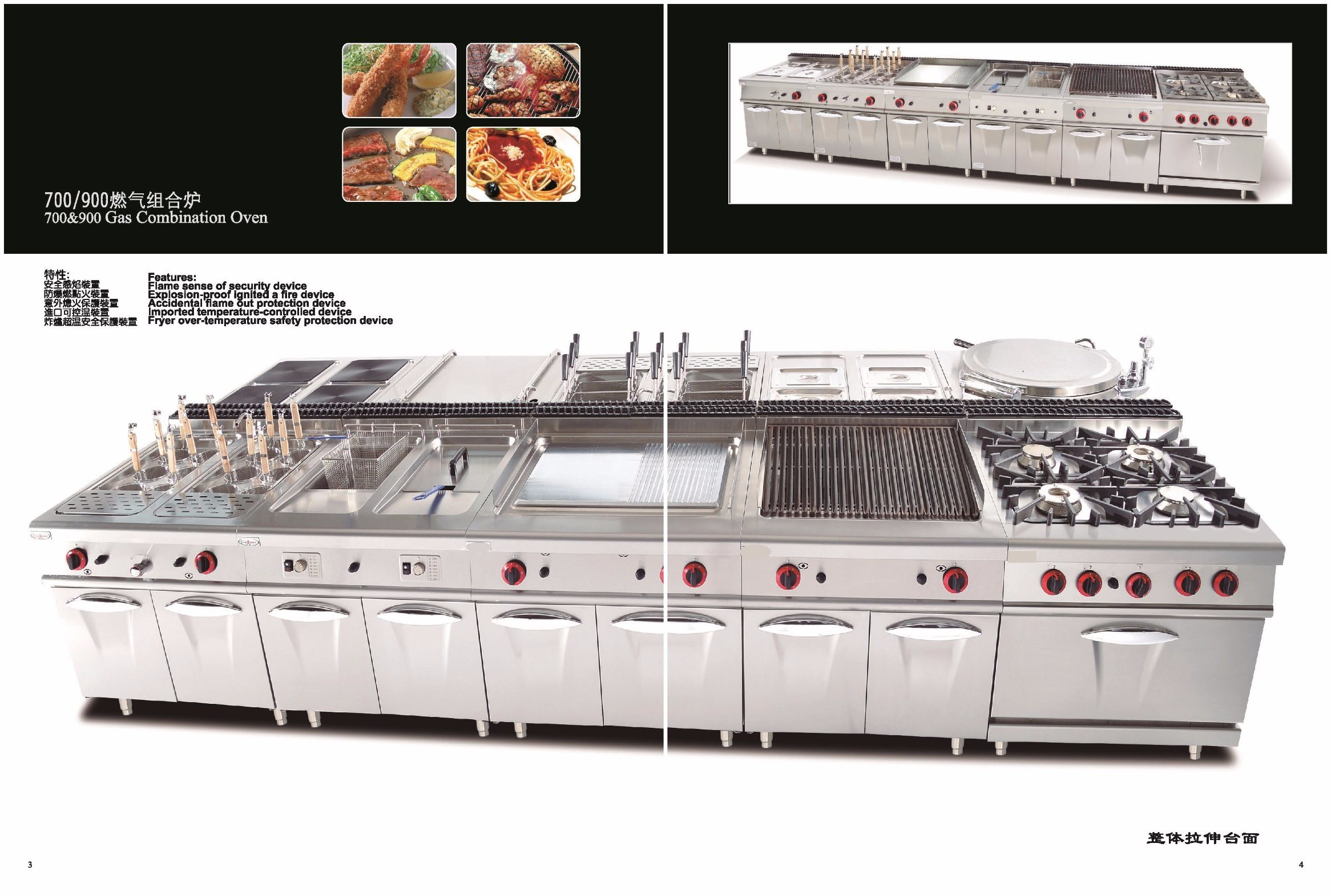 China Modular Cooking Range Equipment for Sale Heavy Duty Commercial ...