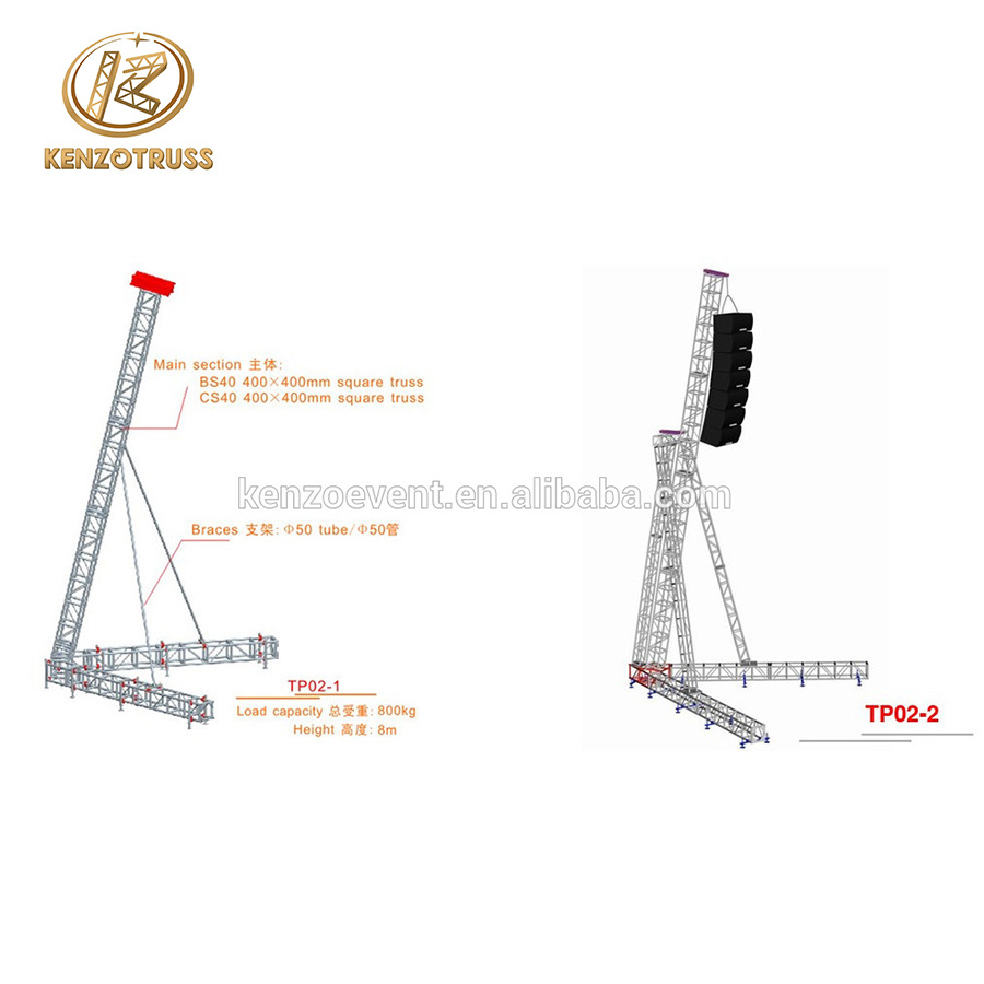 China Hot Sale Product Aluminum Line Array Speaker Truss China