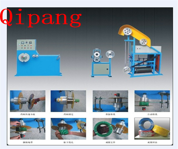 China Best Selling Wire Spooling Machine Wire Winder Photos ...