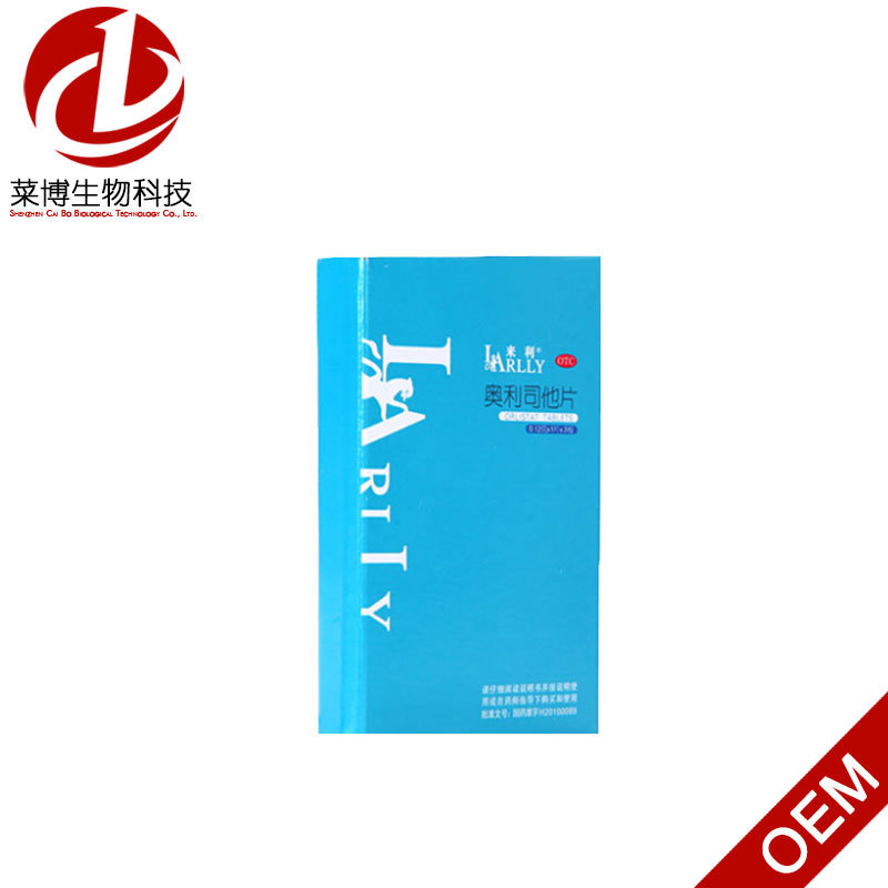 China Orlistat Tablets Leli Weight Loss Photos Pictures Made