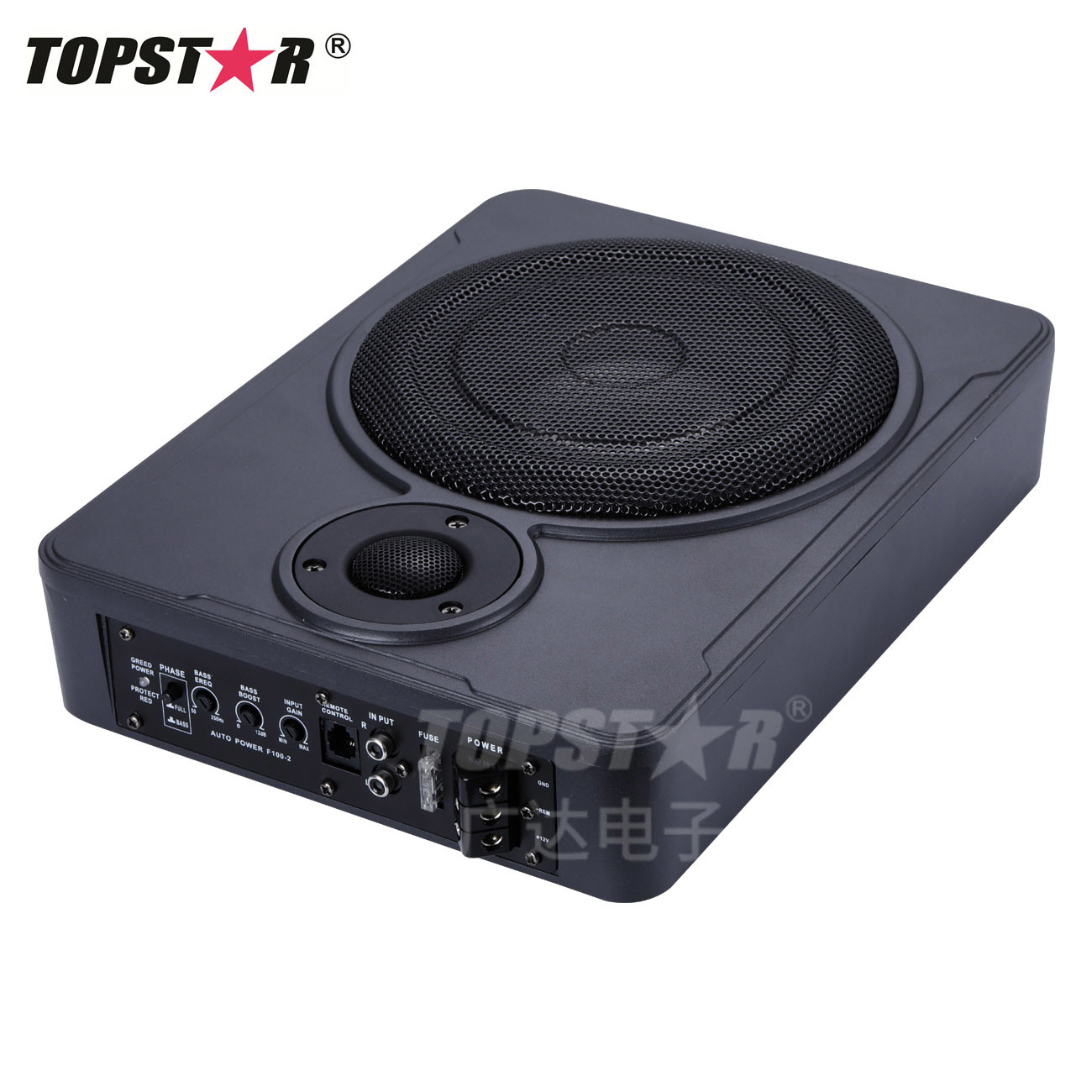 China 8 Inch Bluetooth Car Home Subwoofer Under Seat Sub 600w Stereo Speaker Audio Music System Sound Woofer