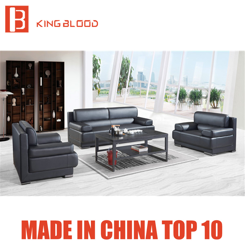 Office Furniture World Leather Sofa Set