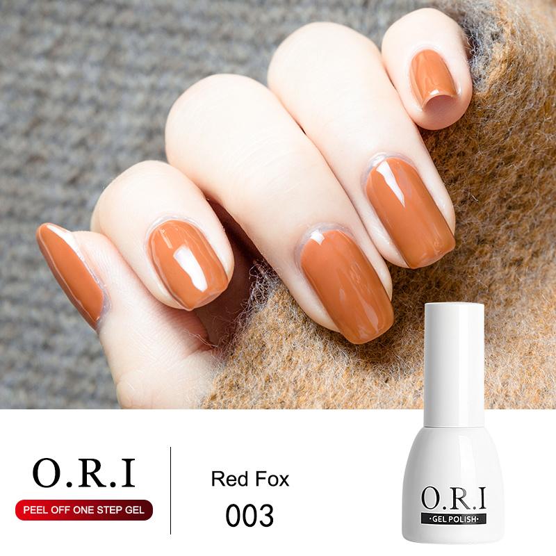 China O. R. I 15 Colors 3 in 1 Peel off One Step UV Gel Nail Polish ...