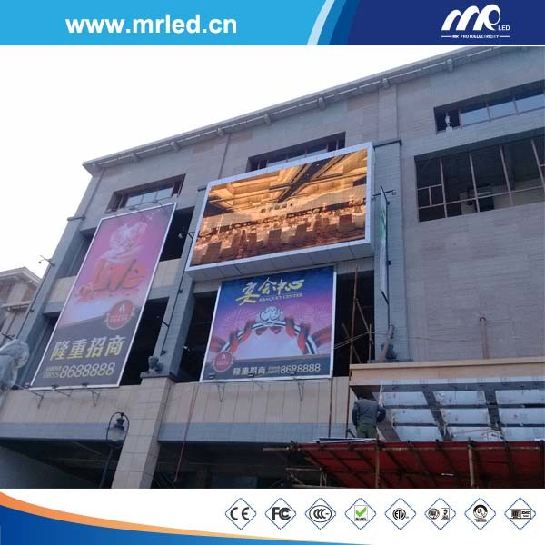 Mrled P10 Outdoor LED Display/LED Signs (CE, UL, ETL LED Board) pictures & photos