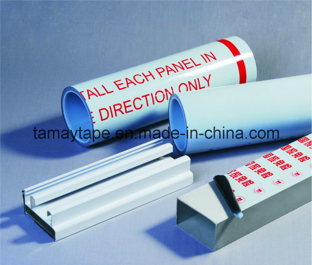 Self-Adhesive PE Film (DM-030)