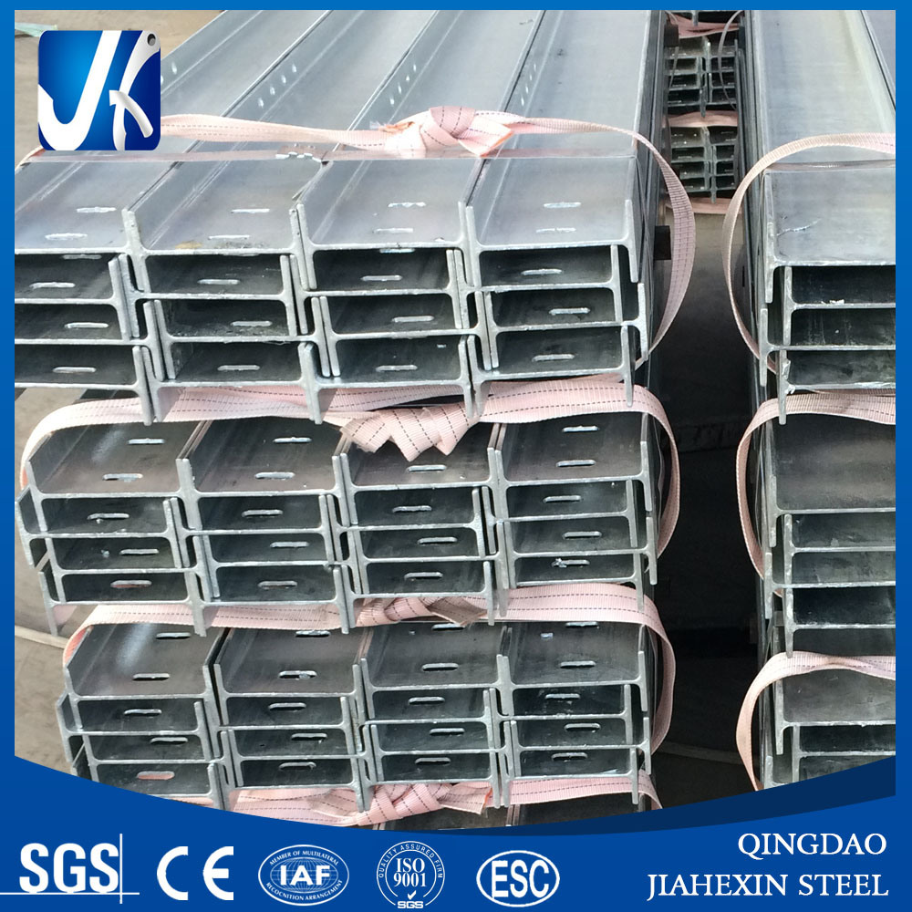 Hot Dipped Galvanize H Beam with 16 Holes and 2 Slots - Solar Syestem Supporting pictures & photos
