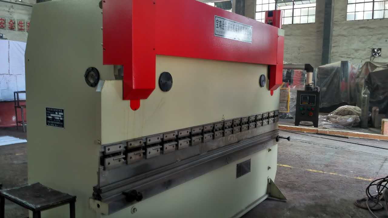 Wc67y Series Digital Bending Machine pictures & photos