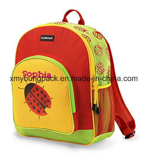 b3bdbbb1c4ab China Custom Fashion Cute Girls School Backpack Children Backpack ...