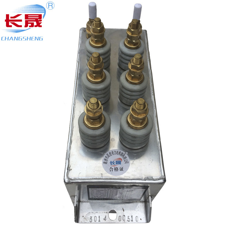 Rfm0.75-1000-1s Electric Heating Water Cooling Power Capacitor