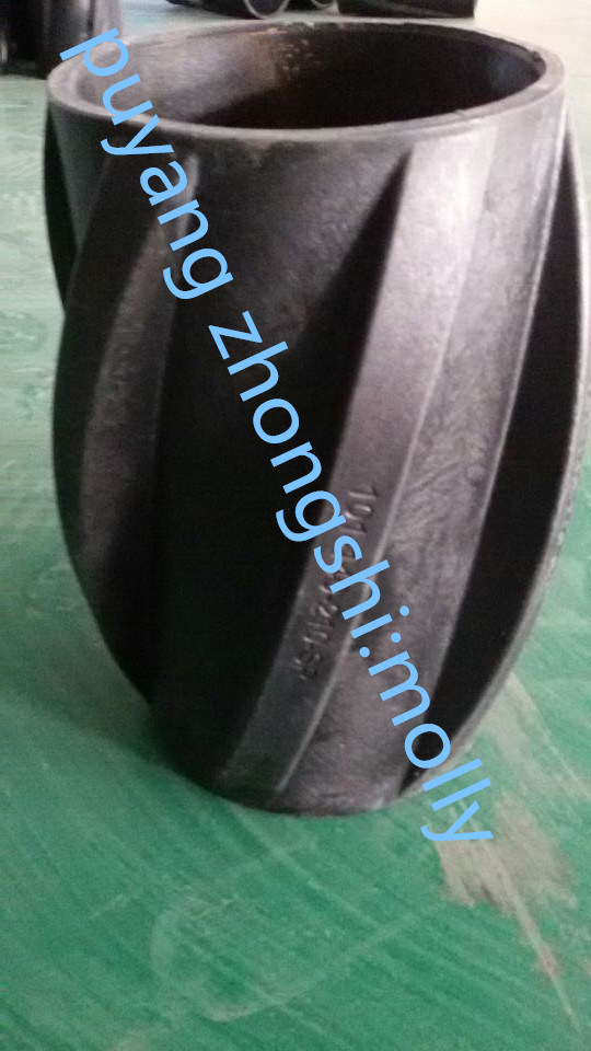 Spiral Blade Thermoplastic Composite Centralizer