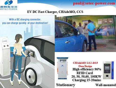 China 50kw Type 2 AC 22kw Chademo CCS EV Charging Station