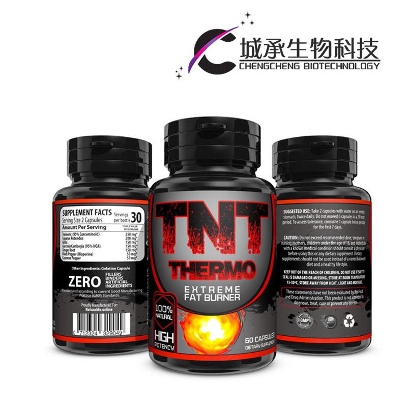 thermo fat burner superior bc grant pentru a pierde în greutate