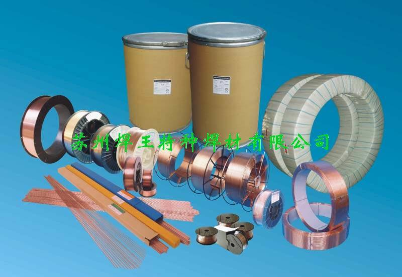 China CO2 MIG Wire 250kg 1.2mm Welding Wire Er70s-6 Photos ...