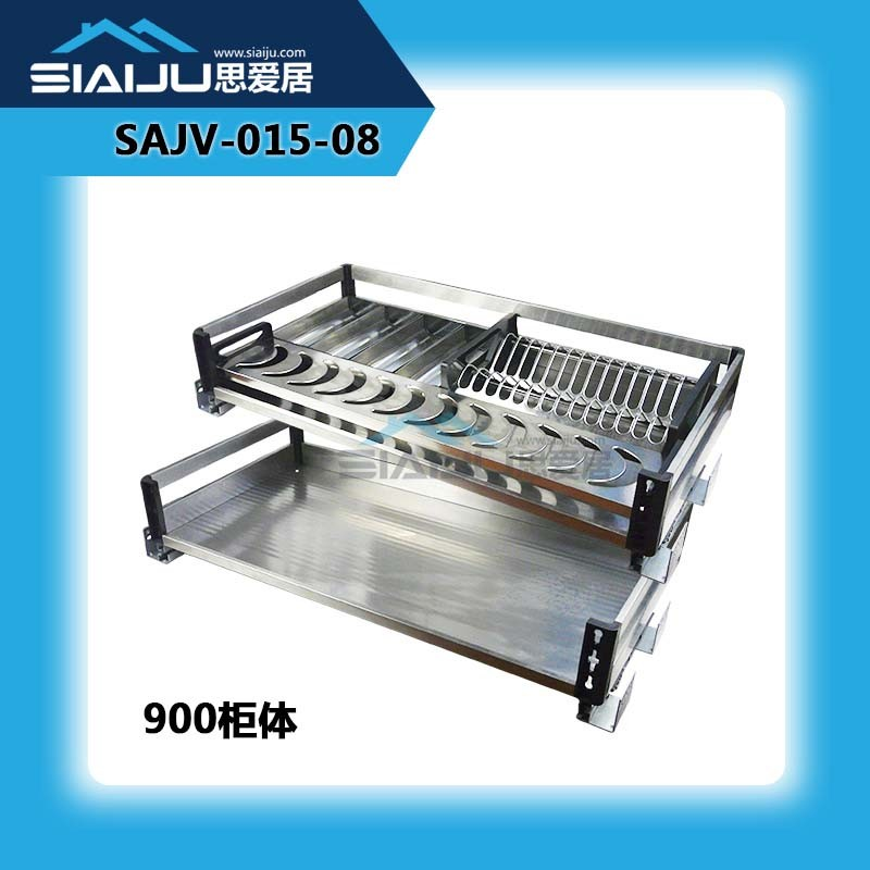 China Storage Basket Softclosing Kitchen Cabinet Pull Out