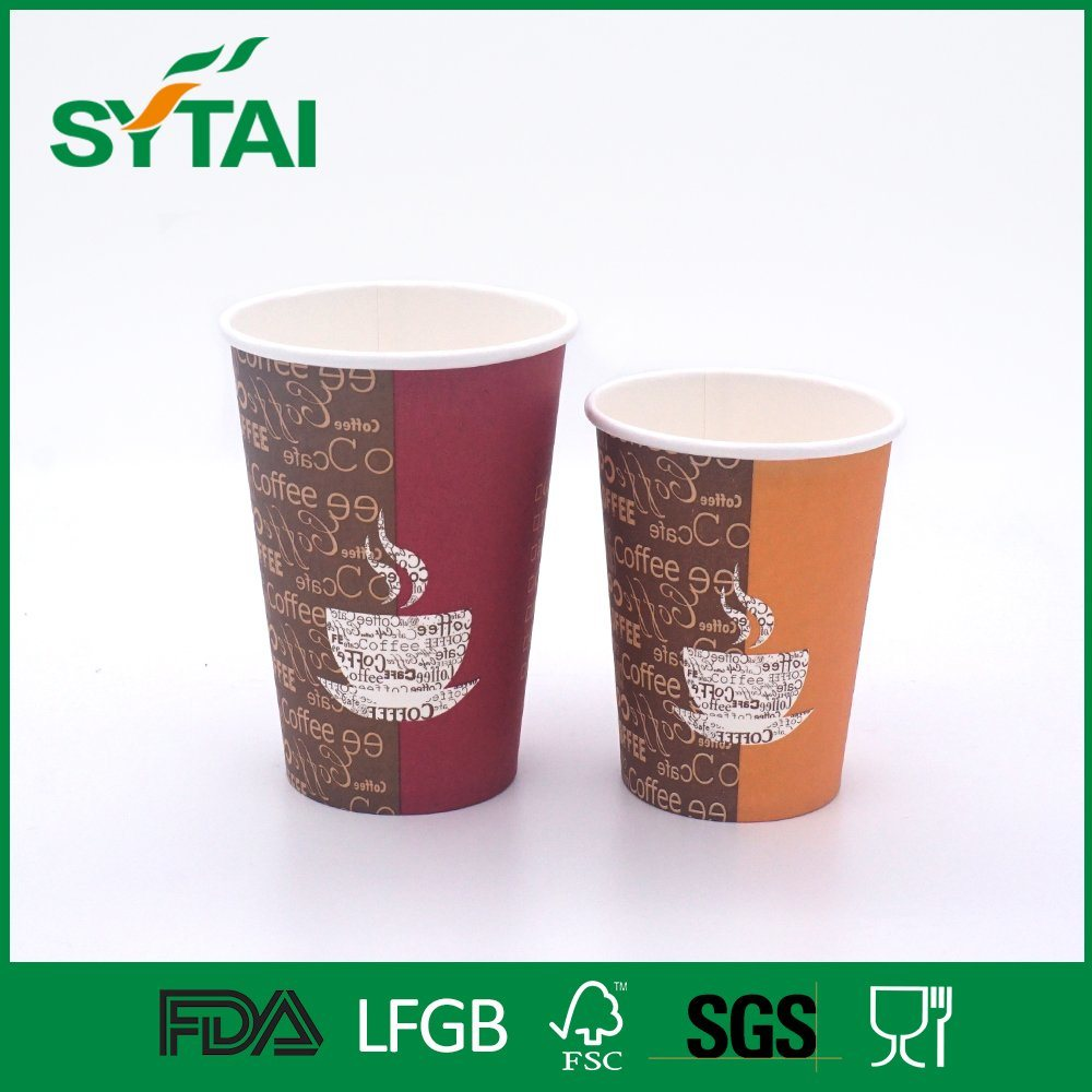 China Solid Retion Standard Size Single Wall Coffee Paper Cup