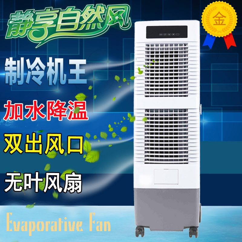 Air cooler/ Air cooling fan/ Evaporative air cooler/ Evaprative cooling fan pictures & photos