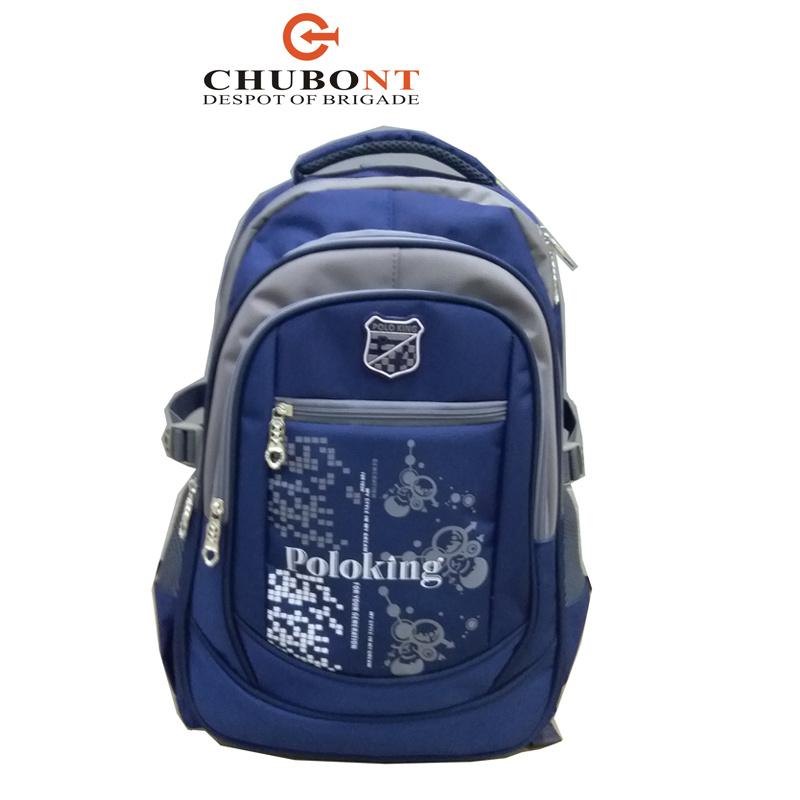 f81d43845ab4 [Hot Item] Chbont Primary Children Students Kids Backpack Schoolbag