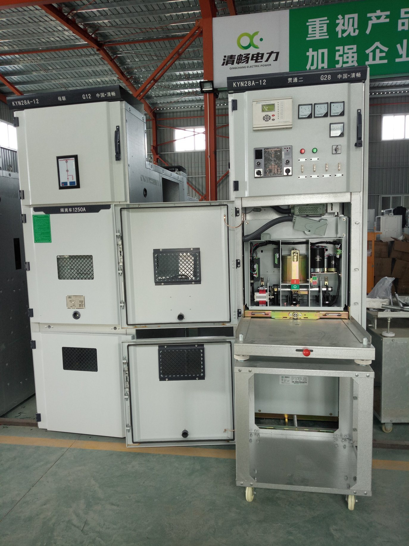China 6kv/10kv/11kv Withdrawable Vcb Switchgear/Switchboard - China ...