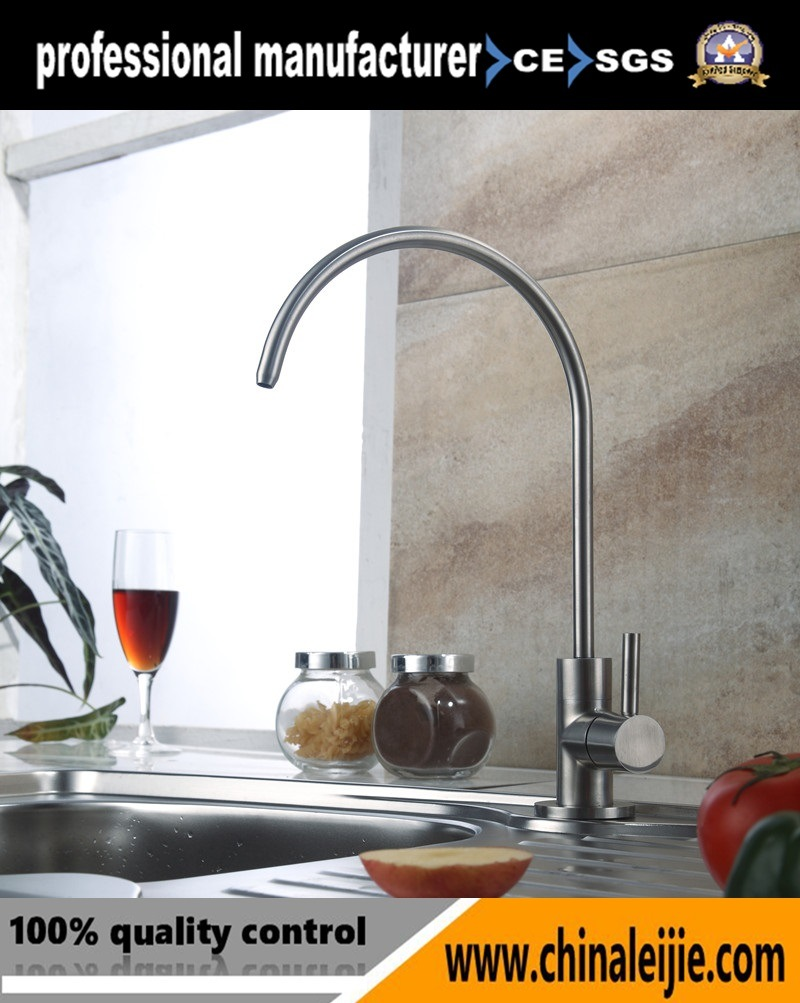 China Stainless Steel Kitchen Basin Tap/Faucet in Bathroom ...