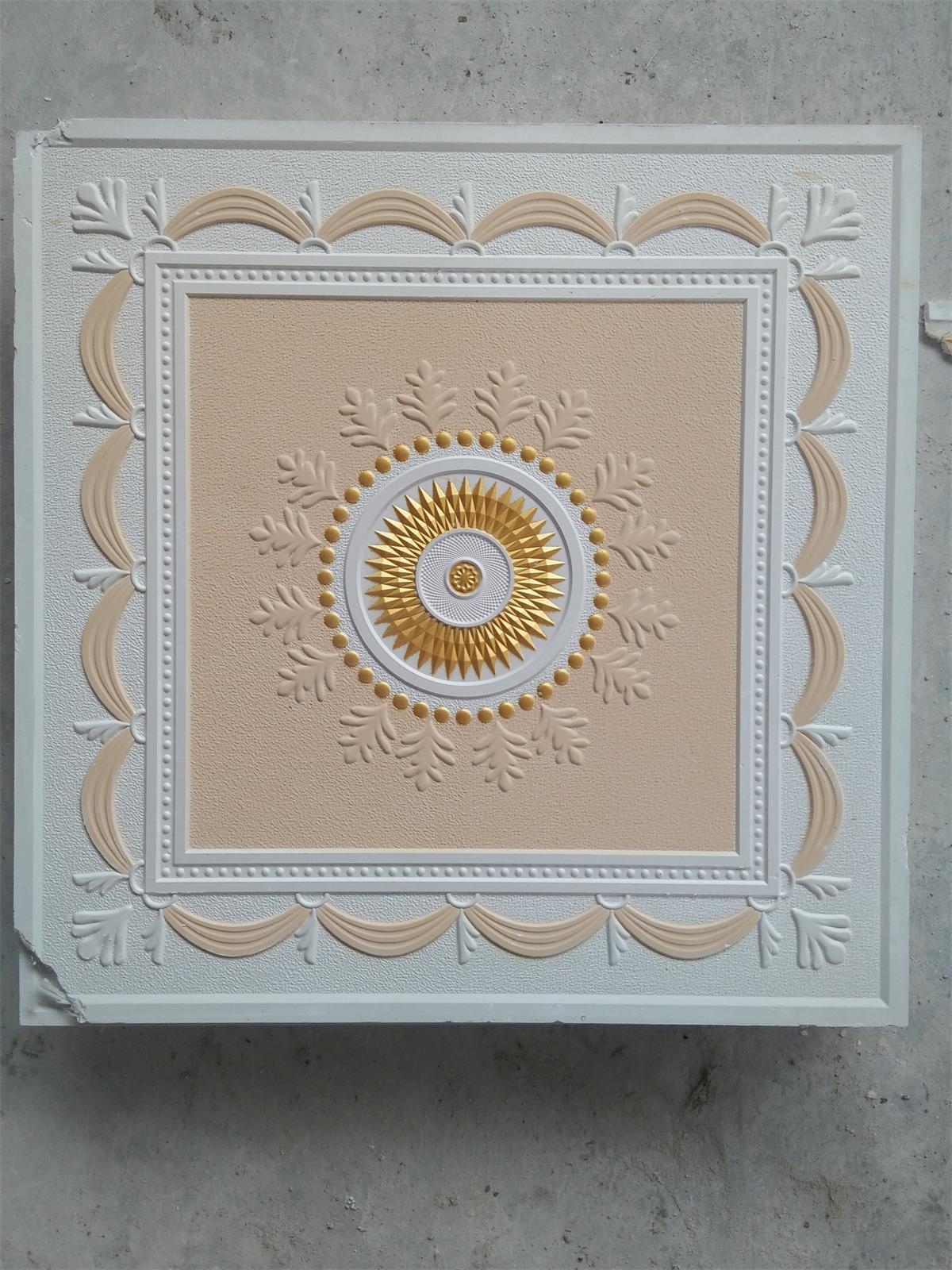 China calcium silicate tile acoustic grg gypsum ceiling tile photos calcium silicate tile acoustic grg gypsum ceiling tile dailygadgetfo Images