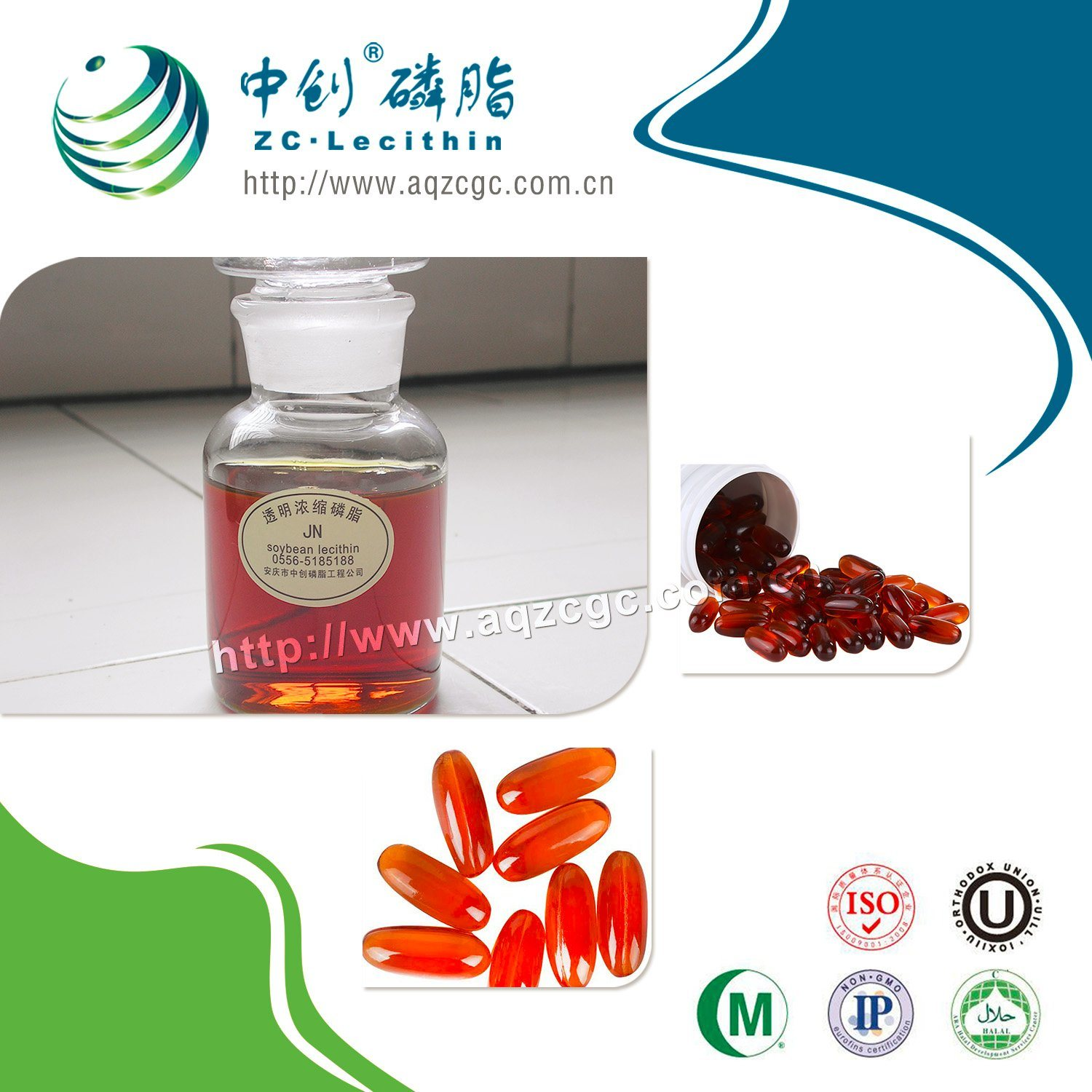 Soy Lecithin Manufacturers/Factory -Transparent Soy Lecithin Liquid with Low Viscosity for Capsule