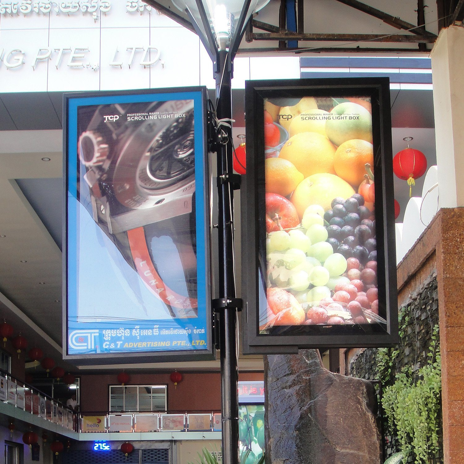 China Outdoor Street Pillar Lamp Pole Ads Pp Paper Banner Pvc