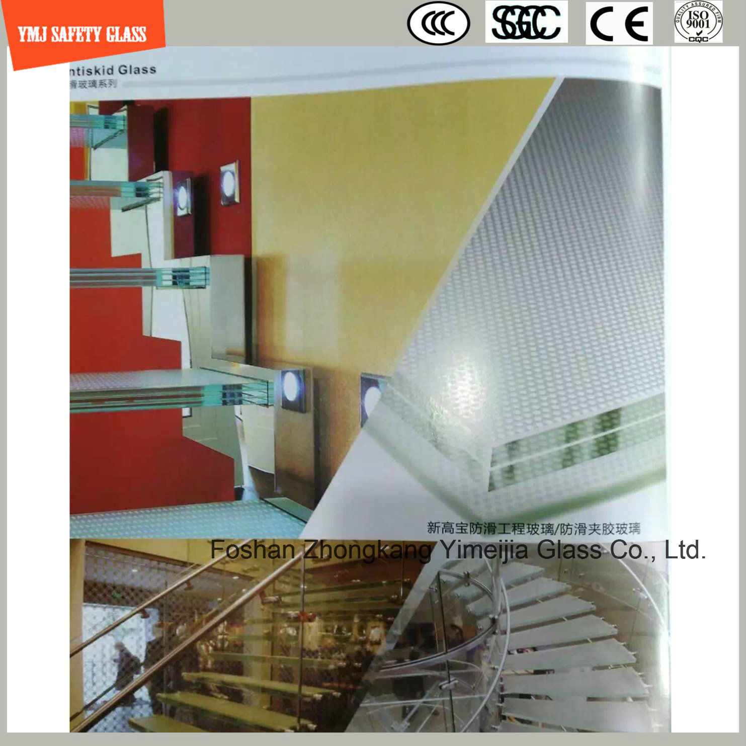 Acid Etched Tempered Anti Slipping Glass for Stairs