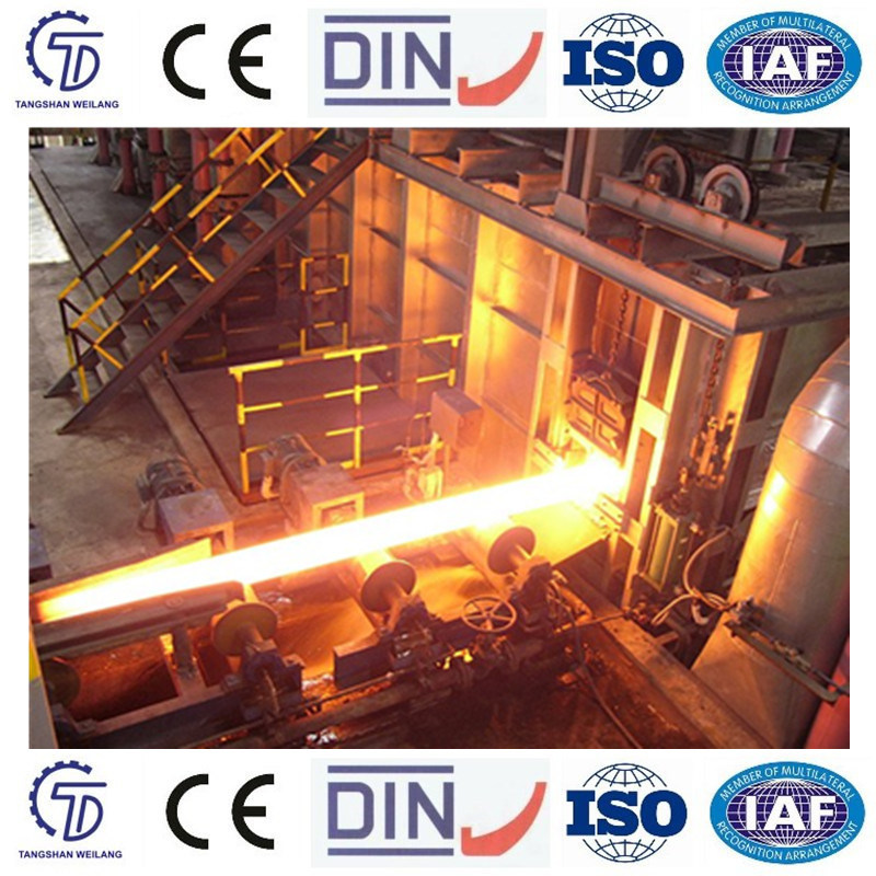 Billet or Slab Pusher Type Reheating Furnace