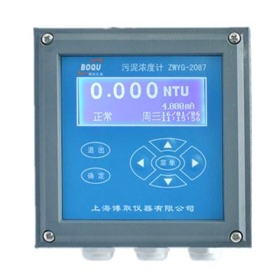 China LED Online Turbidity Meter /Sensor - China Turbidity