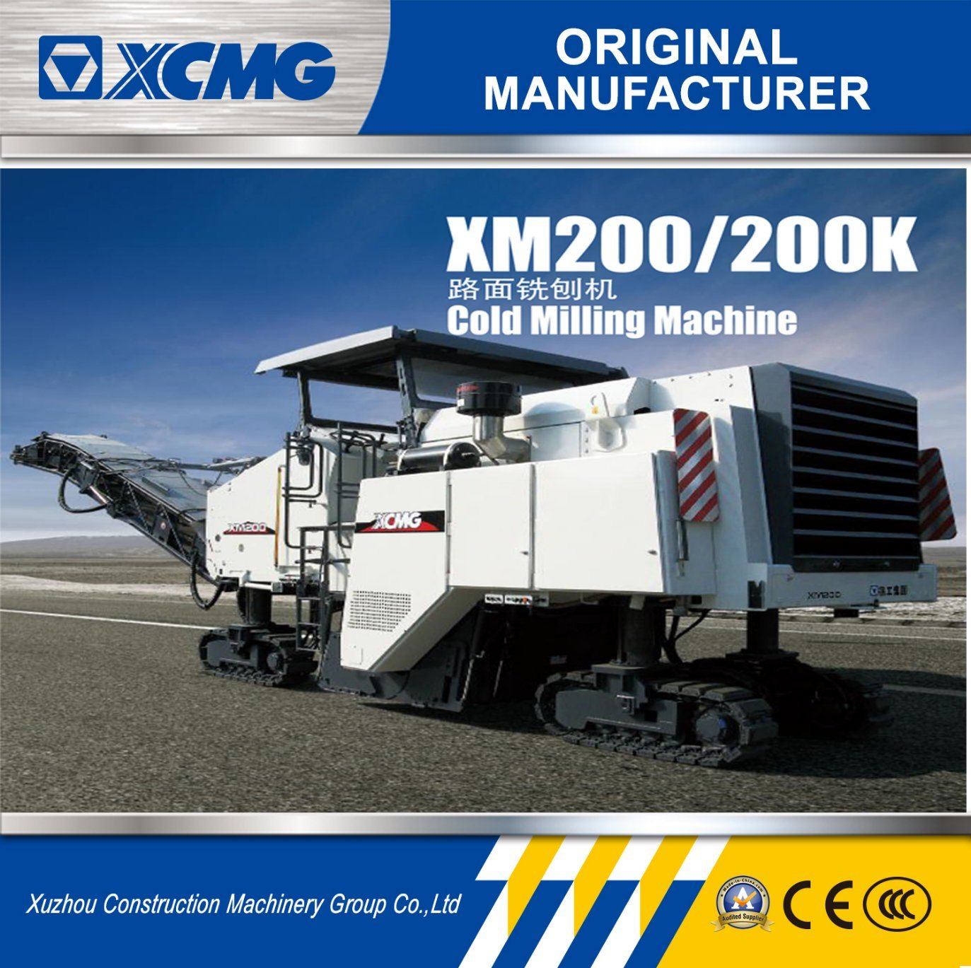 [Hot Item] Used Heavy Equipment Parts Xm200K Cold Milling Machine Hot Sale