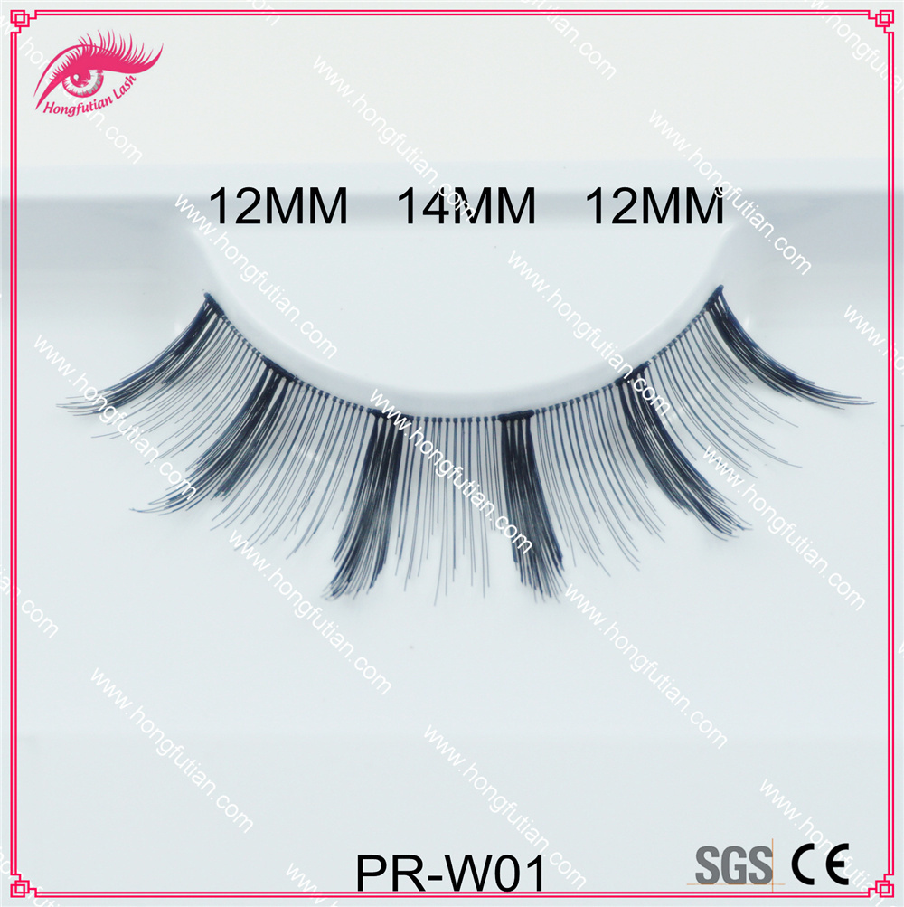 Own Brand OEM False Eyelash Human Hair Natural Lashes Supplier