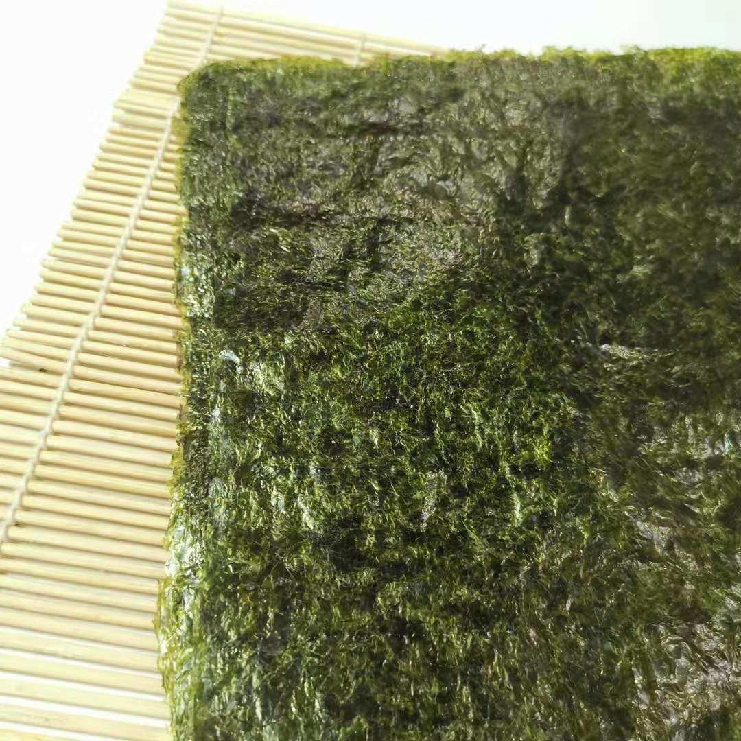 China Yaki Sushi Nori 100 Sheets with