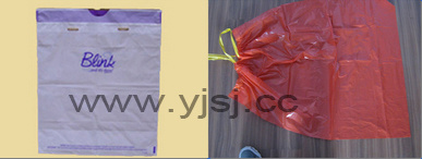 Ribbon Through Rolling Bag Making Machine pictures & photos