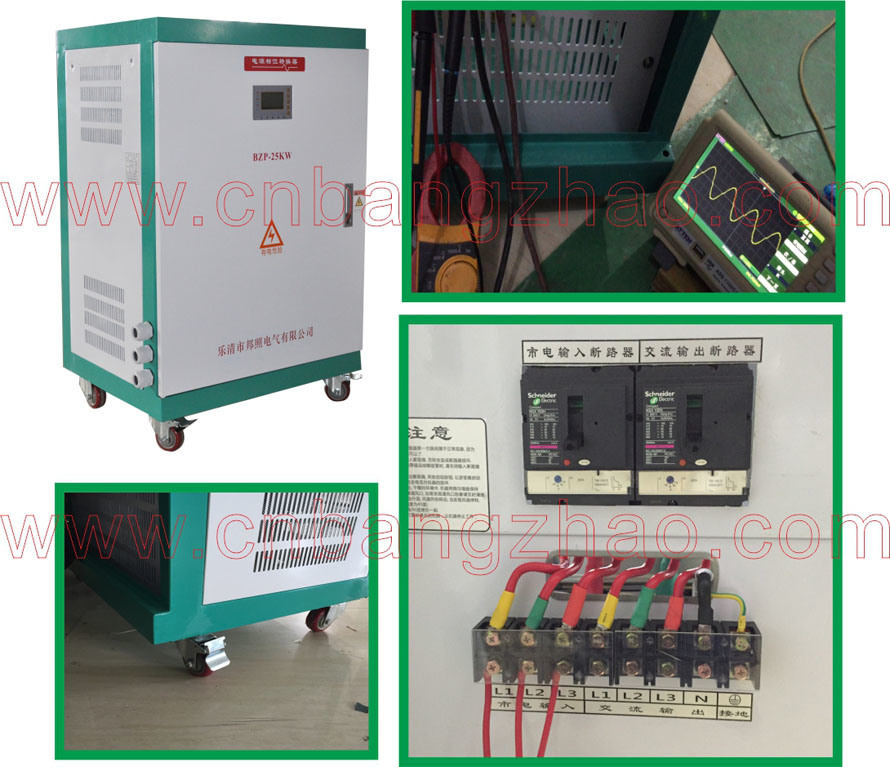 AC to DC to AC 50Hz to 60Hz Frequency Converter with Isolation Transformer