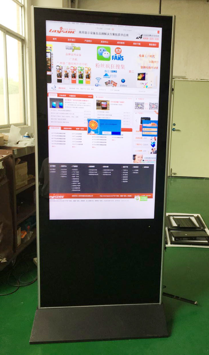 [Hot Item] 43-Inch Double Screens LED Panel Digital Signage Advertising  Display Indoor LED Panel LCD Digital Screen Commercial Advertising Video