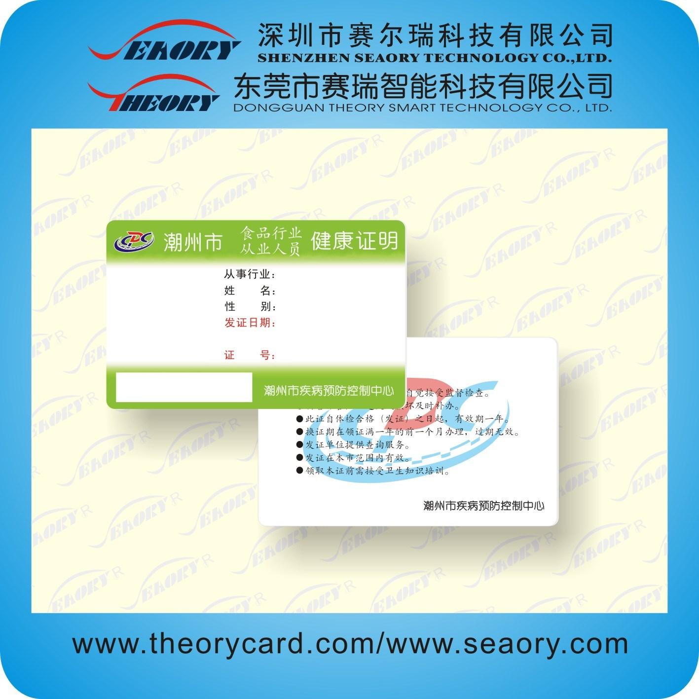 [Hot Item] New Models Business Visiting Card Models Paper Gift Card