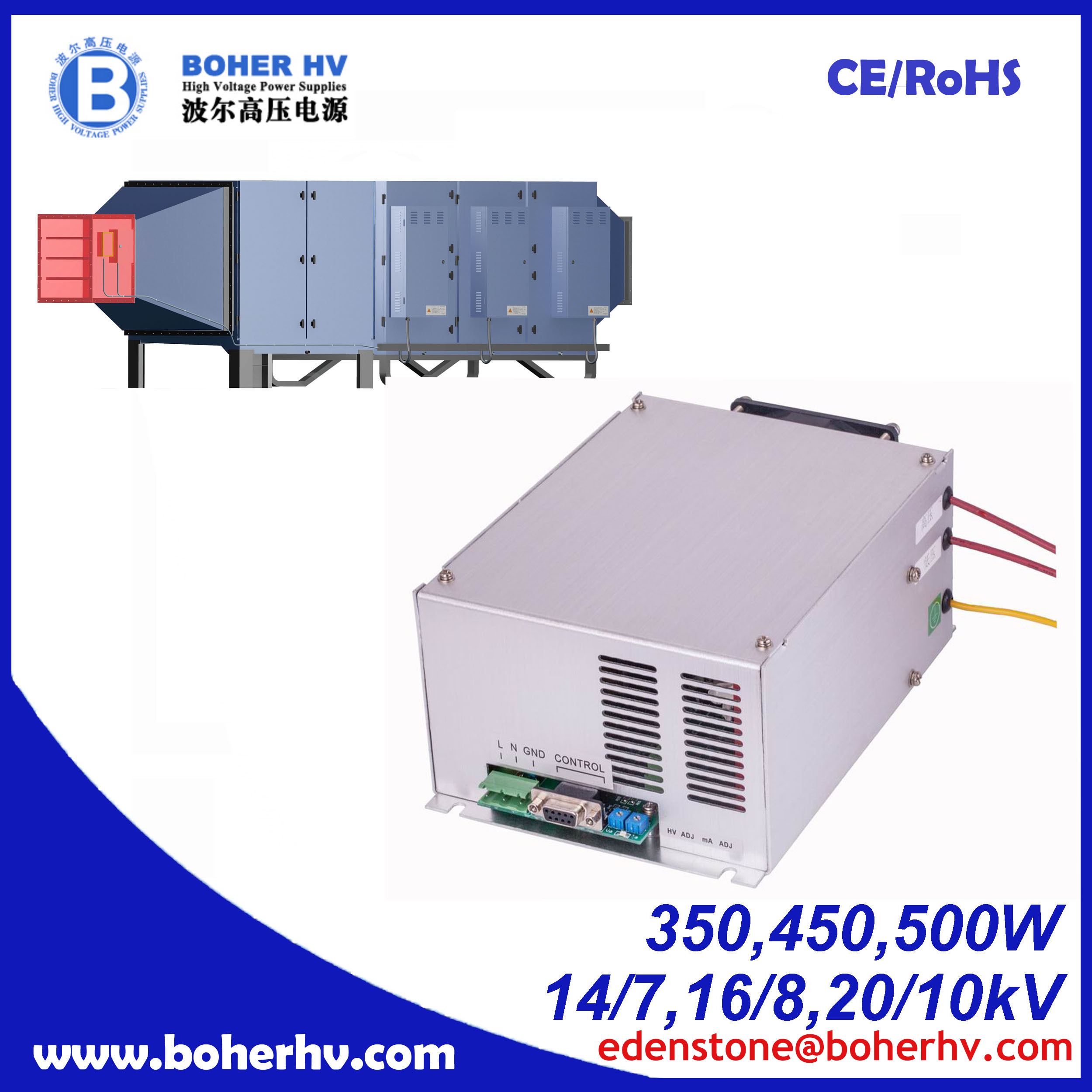 China High Voltage Fume Purification Power Supply Cf05 Unit Hv Psu