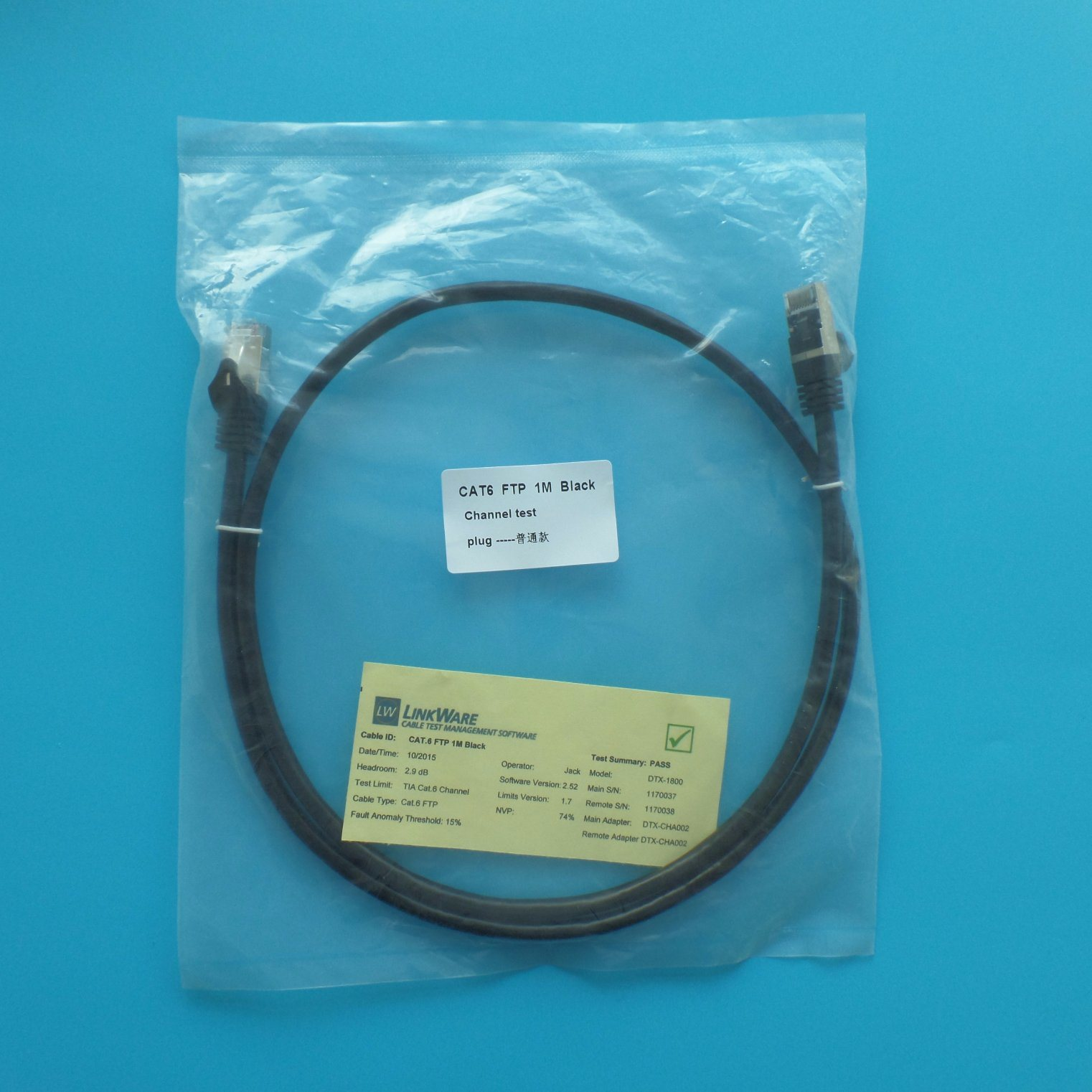 China 30FT Cat 6 U/UTP Slim Patch Cord Test 100% Component Test by ...