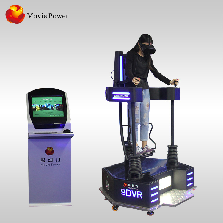 4e3ac513750 China Funny Games Machine Amusement Park 9d Vr Standing up Simulator -  China 9d Vr